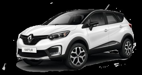 Renting para particulares Renault Kaptur